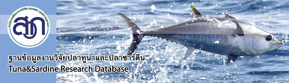 tuna&sardine